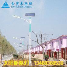 西青农村太阳能路灯价格