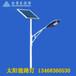 菏澤太陽能路燈價格農村