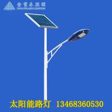 泰安太阳能路灯多少钱