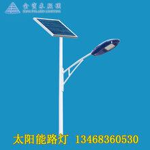 济宁太阳能路灯多少钱一个3米6米