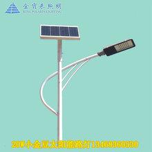 聊城农村太阳能路灯生产