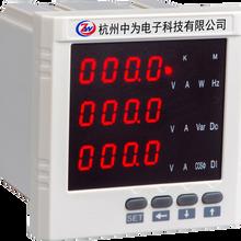 ZW194E-9S4数显电能表9696型多功能电能表电度表数显表图片