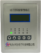 ZW-MAXC系?#24418;?#26426;消谐装置铁磁消谐器带保护功能各?#20013;?#25391;频率语音报警功能?#35745;? />                 <span class=