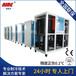 佛山12P冷水机设备价格范围,恒温机,制冷机