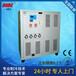 随州工业冷水机销售,冷水机厂家,制冷机