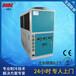 工业冷水机行情价格,冰水机供应,维修冷水机