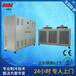 成都50kw冷水机生产厂家,冰水机供应,制冷机