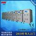厂家供应优质冷水机,厂家供应冷水机,制冷机