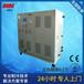 冷热一体恒温机,保养冷水机,维修冷水机