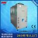 橡塑恒温机,制冷机,冷热一体机
