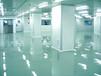 泰安电子厂无尘车间洁净室装修吊顶的施工规定