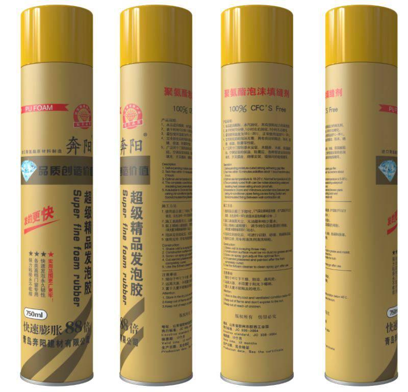 供应聚氨酯泡沫填缝剂发泡胶聚氨酯泡沫胶泡沫填缝剂厂家