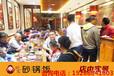 阿宏砂锅饭加盟快速出餐吸金不用等