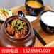 憨小二坛子肉加盟招牌坛子肉焖米饭套餐