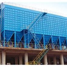 泊头东南西北环保设备LCM-D/G系列长袋离线脉冲除尘器国际先进水平的长袋离线脉冲除尘器技术的产品