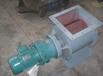 兰州除尘设备厂家直销卸料器价格合理