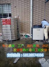 东莞万江空气能热水工程安装