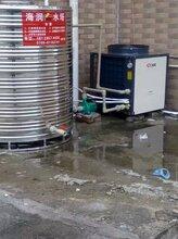 东莞石碣万江高埗空气能热水器热水工程安装