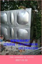 东莞方形消防水箱生产厂家