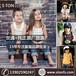 巴拉巴拉童装尾货服装批发世通服饰供应品牌童装杂款货源