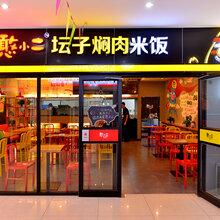 坛子焖肉加盟1人的焖肉店憨小二加盟食吃+外卖.出餐快.
