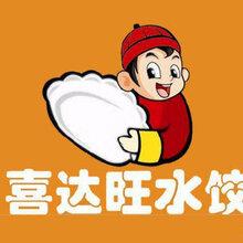 月入7万的饺子加盟店-喜达旺水饺加盟-喜达旺水饺加盟费