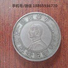 光绪元宝吉林省造清代钱币库平七钱钱二分近期出手价值230万出手联系我