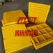 烟台聚氨酯筛板厂家定制洗砂机脱水筛板