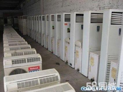 宁波镇海,江北,鄞州区,海曙,江东专业回收空调旧空调