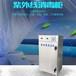 河北邯鄲紫外線消毒柜移動式紫外線消毒燈
