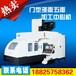 佛山顺德台湾高明龙门加工中心品牌KMC-HIS系列模胚工模五轴立式铣车复合加工中心厂家