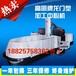 供应珠海3米×2米5五轴加工中心台湾五轴联动加工中心850日本五轴联动加工中心