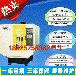供應深圳龍華發那科小型加工中心法蘭克CNC立式加工中心發那科機床加工中心