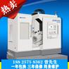 高精密CNC雕刻机