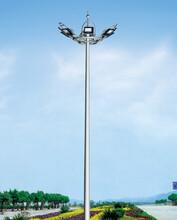 重庆LED高杆灯球场广场高杆灯价格图片