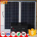 成都太阳能发电系统生产厂家价格