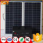 成都太阳能发电系统生产厂家价格图片