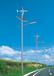 云南昆明太阳能路灯厂家风光互补太阳能路灯价格怎么样