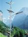 成都太阳能路灯厂家直销风光互补太阳能路灯价格参数