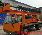 小型打桩机小型旋挖机打桩机价格济宁打桩机厂家图片