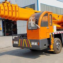 山东济宁龙祥吊车10吨12吨吊车低价销售