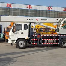 2018福田吊车东风吊车凯马吊车12吨16吨10吨8吨吊车厂家直销
