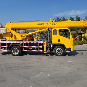 8吨12吨16吨汽车吊随车吊拖拉机吊车型号齐全