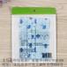 义乌PE拉链包装袋厂家的技术发展