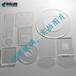 加工小件薄片玻璃工艺品玻璃定制