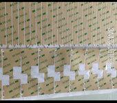 广东供应特种各种3M双面胶厂家