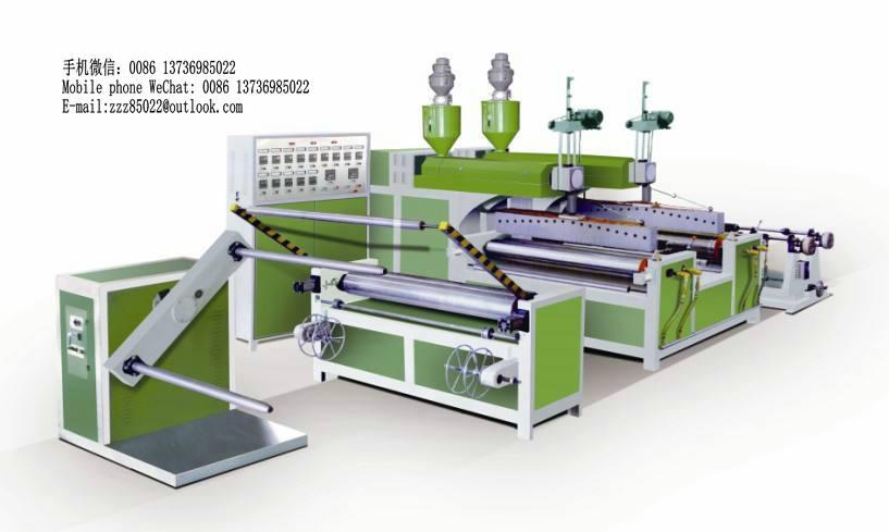 气泡膜机1600复合瑞安专业生产