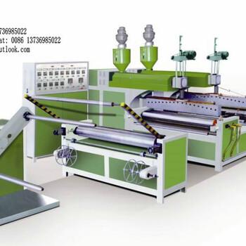 氣泡膜機1600復合瑞安專業生產