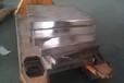 专业提供优质InconelX-750