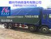 江西宜春大货车卡车防风雪雨水防晒防刮货运篷布